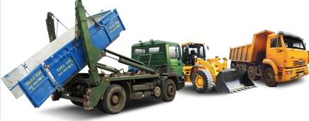 , Услуги по вывозу строительных отходов и мусора с Movingservices